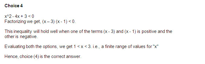 CMAT First Test 2014: Algebra - Inequalities Questions