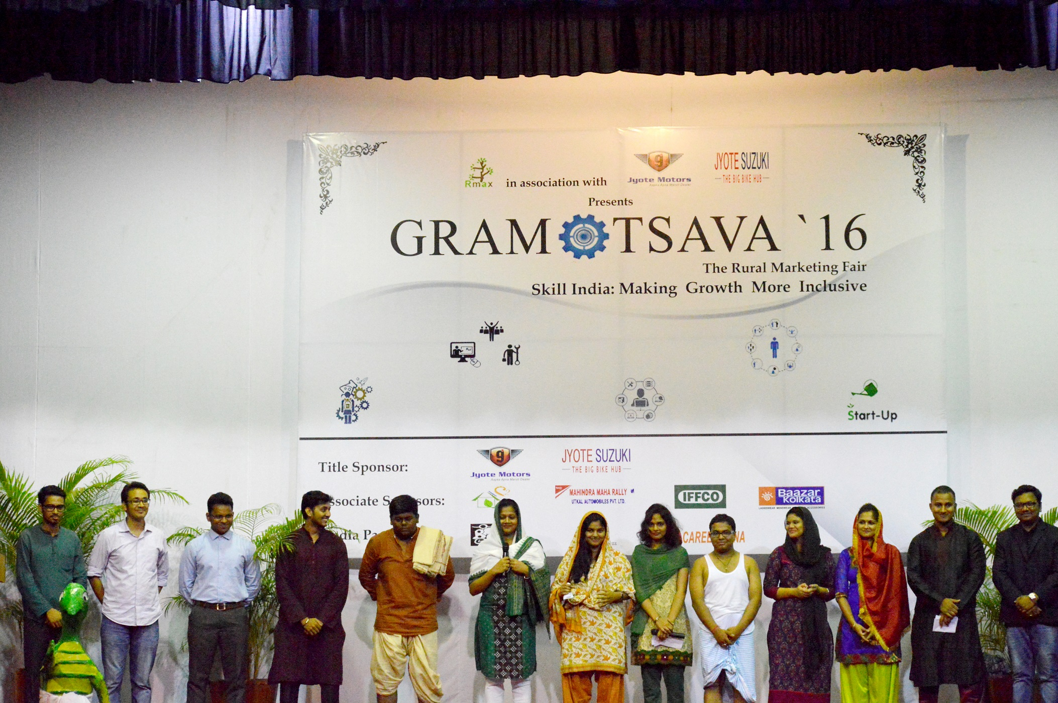 Gramotsava launched at XIMB | XIM Bhubaneswar | XIMB