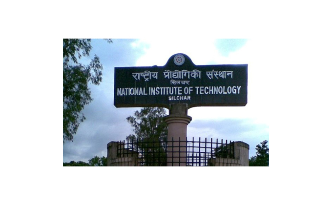 Apply for MBA programmes at NIT, Silchar