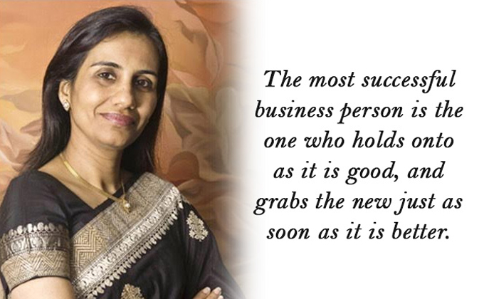 Motivational story| Chanda Kochhar