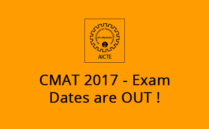 CMAT 2017 Dates Announced