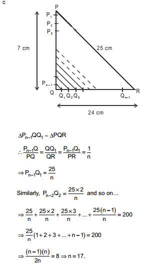 CMAT First Test 2014 Study Material - Quantitative Techniques Q & A