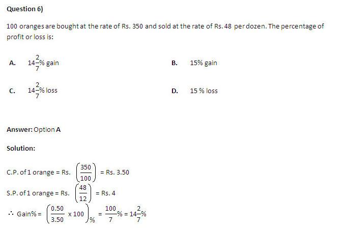 IIFT 2014 - Mathematical skills