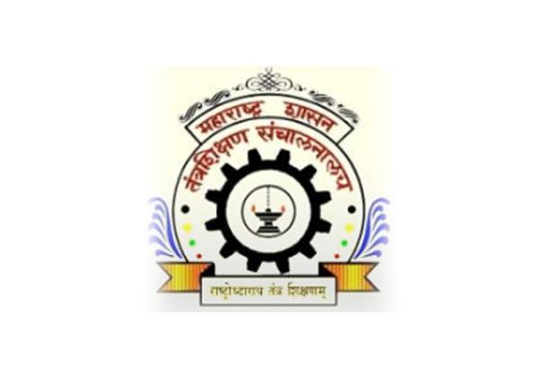 MAH CET Exam 2019, Maharashtra Common Entrance Test