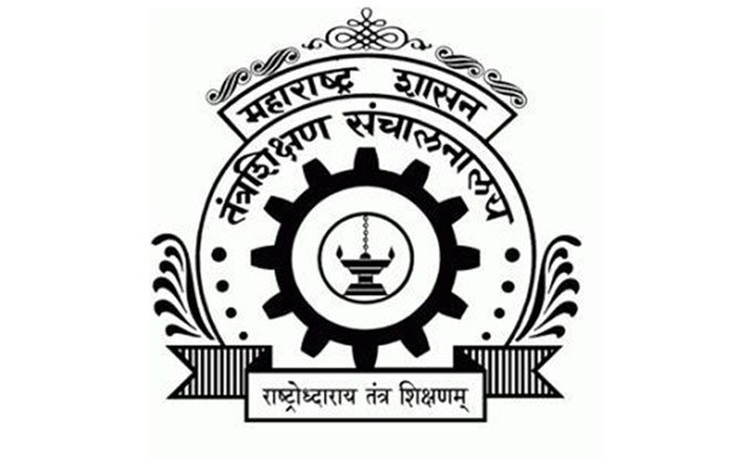 MAH CET 2019 Syllabus and Marking Scheme, MAH CET Exam