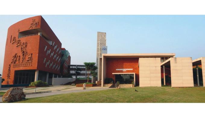 IMI Bhubaneswar| PGDM (Part-Time) programme.