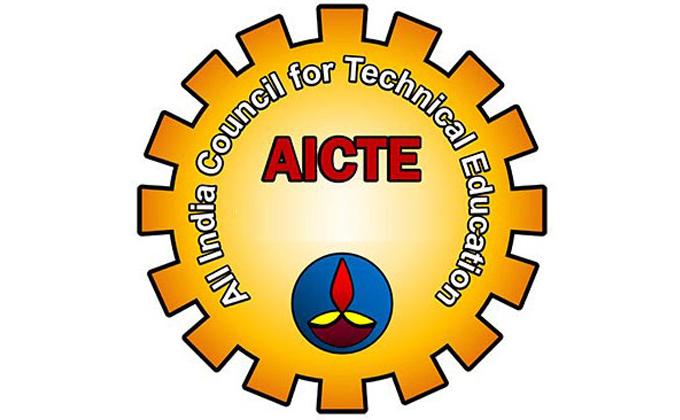 AICTE Close Integrated MBA Programme